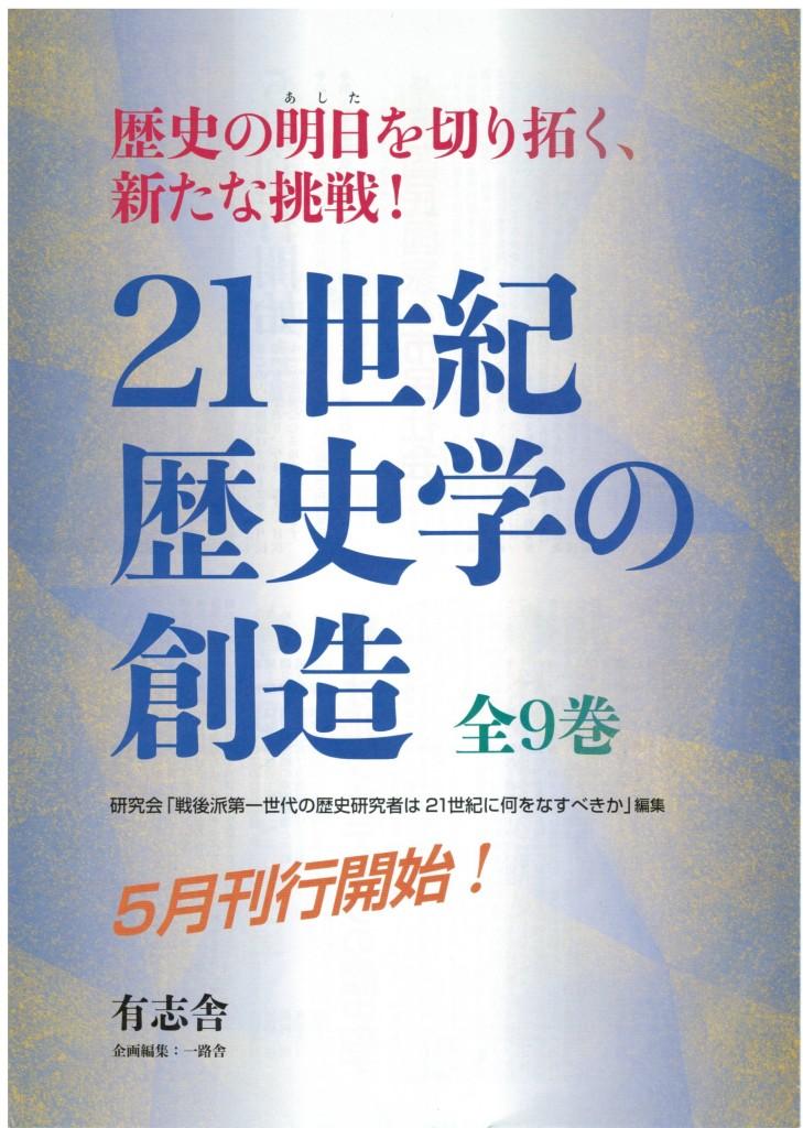 21sthistory1