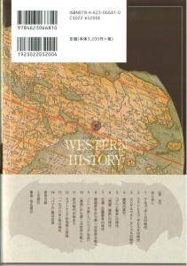minrvaseiyoshi2